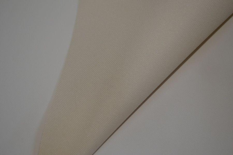 látka-nepromokavý-nylon-barva-ecru