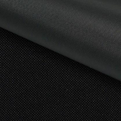 látka-nepromokavý-nylon-barva-černá